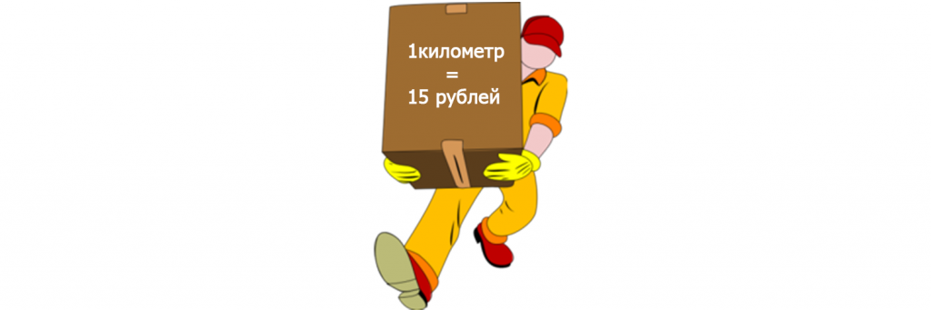 ё14.png